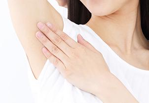 腋臭症(わきが)